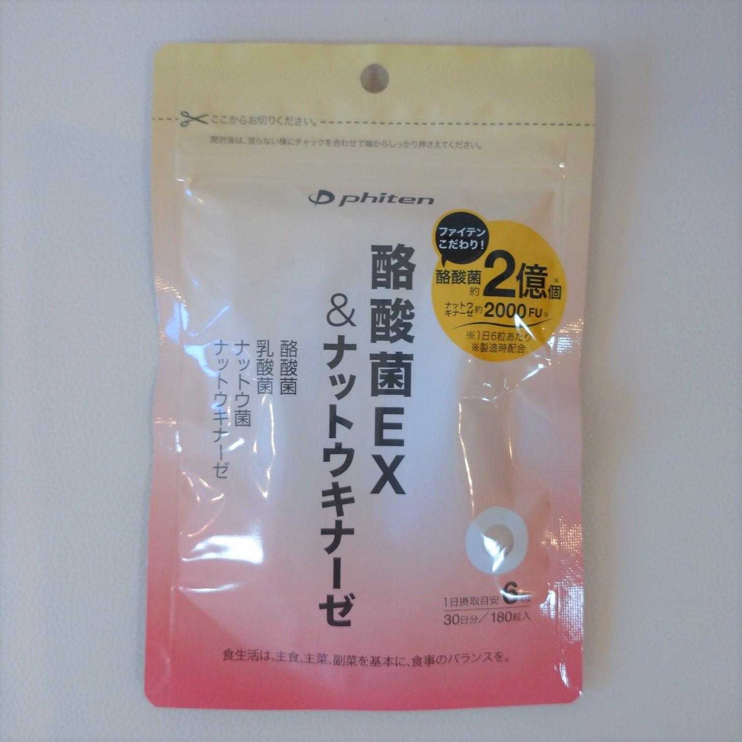 【教室ブログ】今、酪酸菌があつい!!